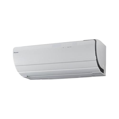Aer conditionat inverter Daikin Ururu Sarara R-32 FTXZ25N / RXZ25N 9000 BTU,  control Wi-Fi (optional), filtru auto-curatare, A+++, senzor inteligent, R-32, silentios